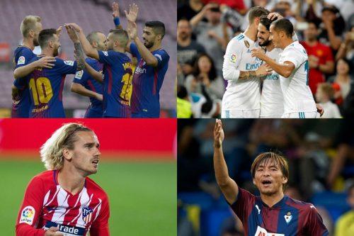 ●バルサ、無観客試合で7連勝達成…レアルは5位浮上/リーガ第7節