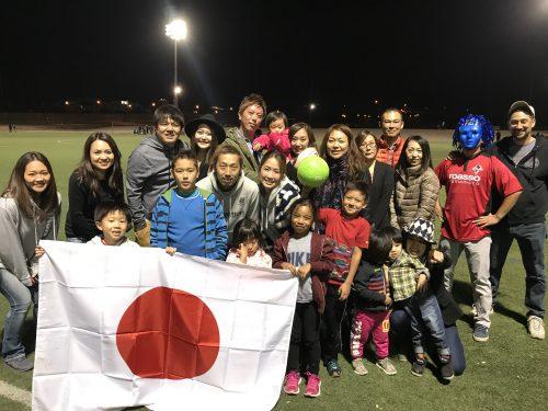 ●ラスベガス銃乱射事件に向き合う田島翔「サッカーを通じて平和、団結力、強さを伝えたい」