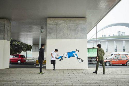 Tokyo mural 2