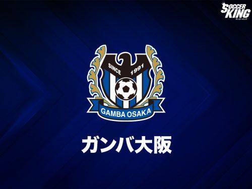 G大阪、東福岡高MF福田湧矢が来季加入内定「日々努力していきます」