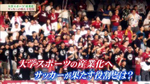 【スカサカ!ライブ】大学サッカー発展への第一歩…日本版NCAAが果たす役割とは