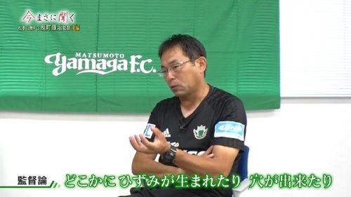 【スカサカ!ライブ】岩政大樹が反町康治に聞いた、知将の監督論と日本サッカー界の未来