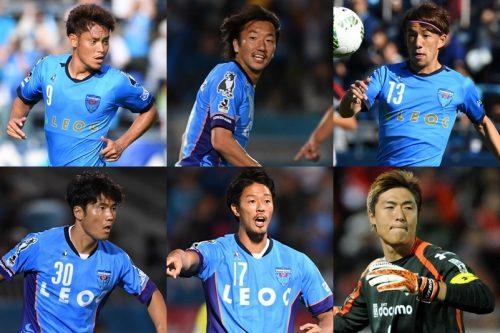 横浜FC、元主将の寺田紳一ら6選手が退団へ…30代が5名、若返り図る