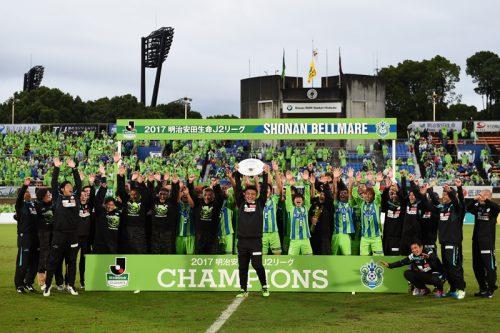 J1復帰の湘南、J2優勝祝賀会開催を発表…全選手、監督ら参加予定