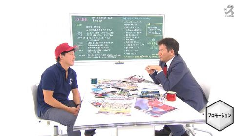 "【Jリーグラボ】元""川崎名物部長""が母校で見た、スポーツクラブの理想形"