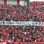 0171202 J1 Urawa vs YokohamaFM Kiyohara16