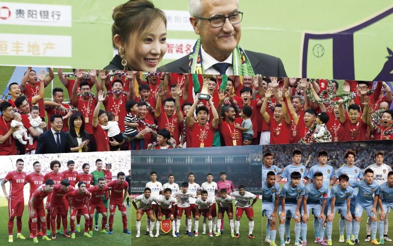 """【世界を目指す国、中国】中国サッカー・スーパーリーグの""""今"""""""