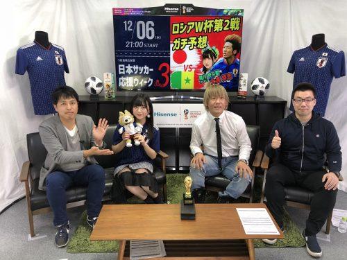 ●大黒将志が生出演! セネガル撃破のポイントは「日本のアジリティと組織力」/日本サッカー応援ウィーク presented by Hisense