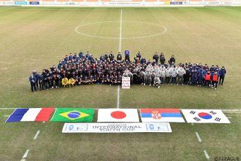 Jリーグインターナショナルユースカップ