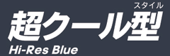 Hi-Res Blue