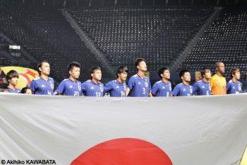 U20 日本代表