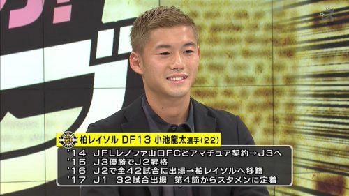 【スカサカ!ライブ】小池龍太が語る柏での1年間「最初はすごく苦しんだ」