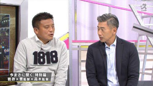 【スカサカ!ライブ】J1昇格2クラブの曺監督、高木監督が語る17シーズン「もう、頭抱えました(笑)」(高木琢也)
