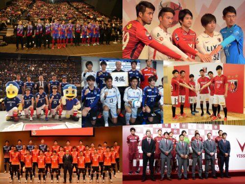 2018シーズン Jリーグ新背番号一覧