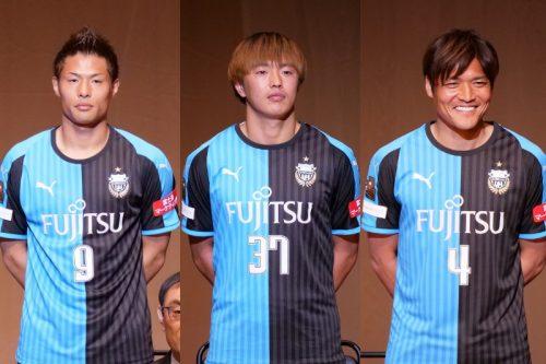 ●川崎、新加入選手が今季の意気込み語る…齋藤学「4冠を目指します」