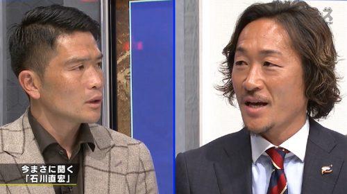 【スカサカ!ライブ】引退した石川直宏が同級生・岩政と本音トーク、現役時の思い出は「美しくはないかな(笑)」