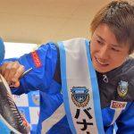 kawasaki (33)