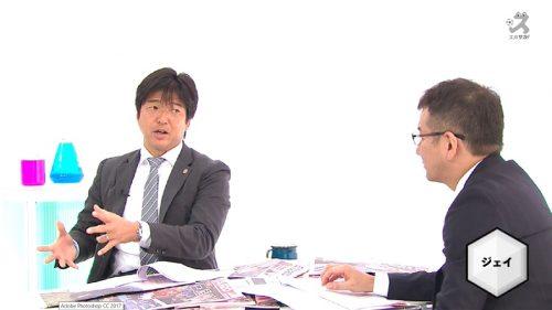 【Jリーグラボ】名波浩、ジェイとの関係語る 札幌社長はチャナティップとのエピソード明かす