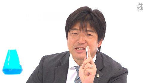 【Jリーグラボ】名波浩がファンサービスを語る「今シーズンは最後の挨拶はしない!」