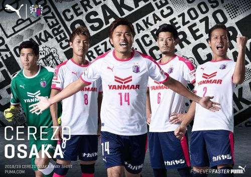 Cerezo-A3-Away-UP