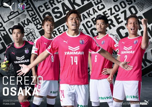 Cerezo-A3-Home-UP