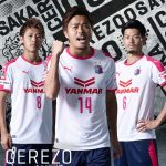 Cerezo-A4-Away-UP