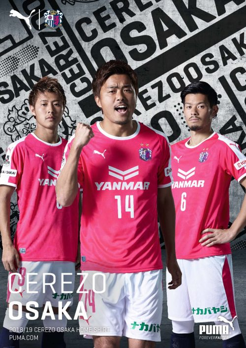 Cerezo-A4-Home-UP
