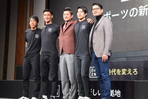 『DAZN』新CMは新時代の幕開けを描く…壮大なスケールに中村憲剛は「たまげた」
