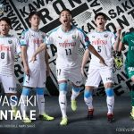 Frontale-A3-Away