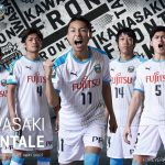 Frontale-A3-Away-UP