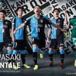 Frontale-A3-Home