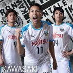 Frontale-A4-AWAY-UP