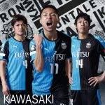 Frontale-A4-Home-UP