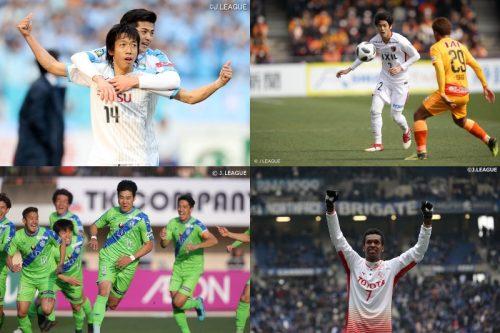 ●王者・川崎は白星発進! 昇格組の名古屋はブラジル人トリオが活躍/J1第1節
