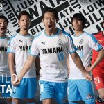 Jubilo-A3-Away-UP