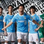 Jubilo-A3-Home-UP