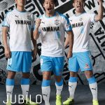 Jubilo-A4-Away