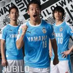 Jubilo-A4-Home-UP