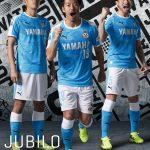 Jubilo-A4-Home-alter