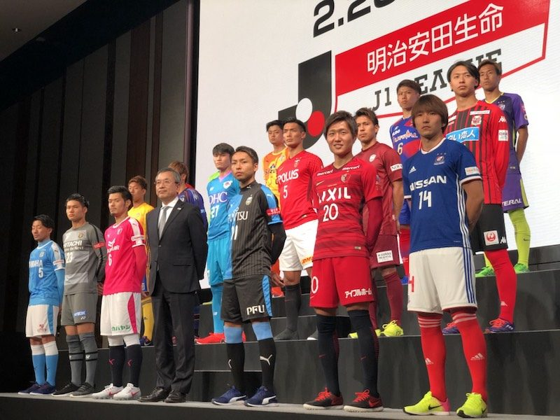 Jリーグ カンファレンス