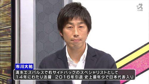 【スカサカ!ライブ】市川大祐氏、日本代表最年少選出振り返り「富士山に軽装で登りに行っちゃった感じ」