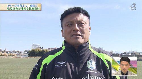 【スカサカ!ライブ】湘南・曺貴裁監督が語る2018シーズン「自分たちの色で勝ち点を取れる試合を増やしたい」