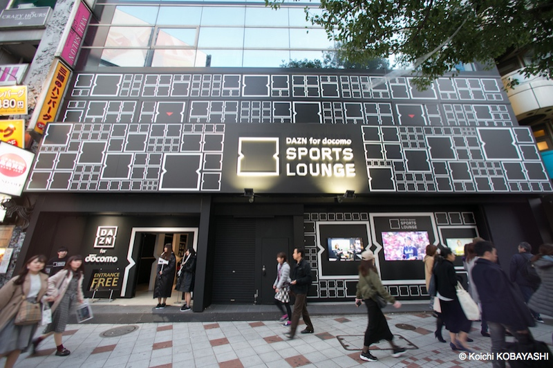 DAZN for docomo SPORTS LOUNGE