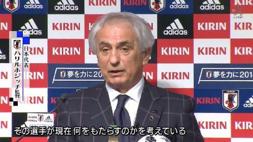 【スカサカ!ライブ】日本代表サバイバルは佳境へ、メンバーから見えるハリルホジッチの思惑とは?