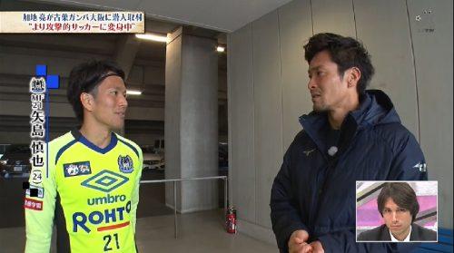 【スカサカ!ライブ】加地亮氏が古巣G大阪の練習場を訪問「21番は出世番号」