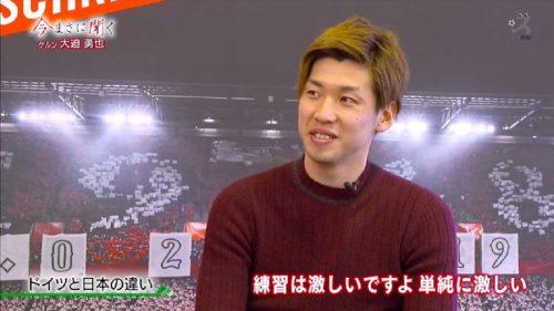 【スカサカ!ライブ】大迫勇也が語るケルンでの日々「単純に激しい。戦う」
