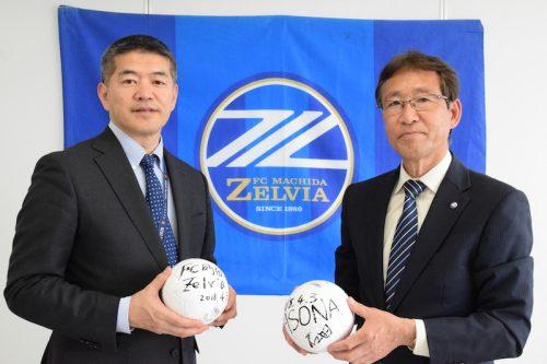 町田女子チームが株式会社パソナと協力関係に…新しいモデルケースの確立を目指す