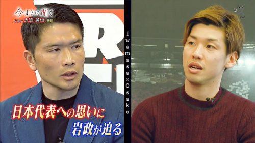 【スカサカ!ライブ】大迫勇也が語る日本代表「W杯は僕の出来次第で変わると思うくらい大事なところ」