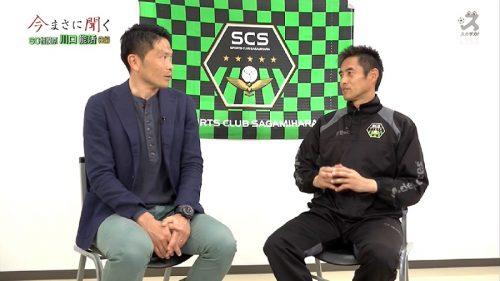 【スカサカ!ライブ】川口能活が語る日本代表「大舞台は楽しむことも大事」