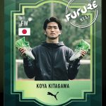 18SS_DIGITAL_IG_TS_FOOTBALL_FUTURE-NEXT_Q2_Sticker_4x5_Kitagawa